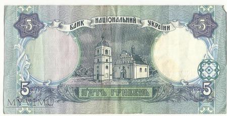 5 hrywien
