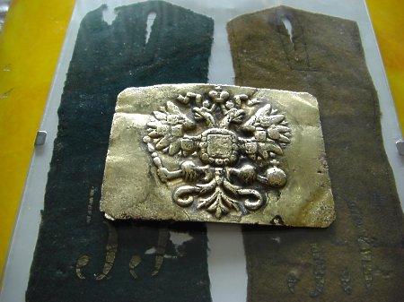 Klamra Carskiej Piechoty z cienkiej blaszki