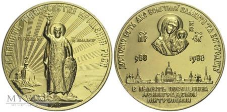 1000-lecie Chrztu Rusi medal 1988 (Leningrad)