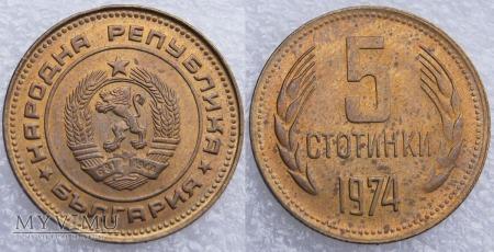 Bułgaria, 5 STOTINKI 1974