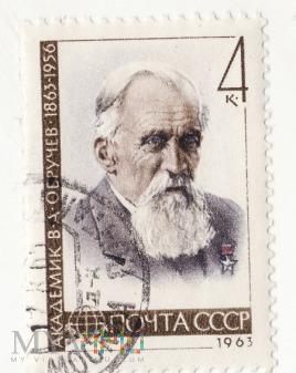 Władimir Afanasjewicz Obruczew Znaczek ZSRR 1963