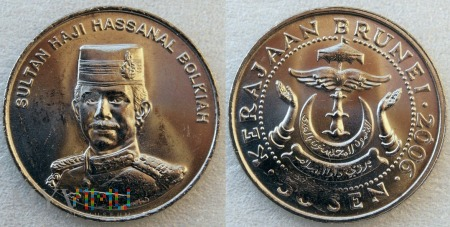 Brunei, 50 sen 2006