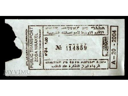 Duże zdjęcie Bilet komunikacji miejskiej z Erytrei.