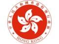 Monety - Hong Kong