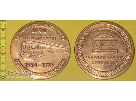 Medal kolejowy - firmowy Pafawag Wrocław