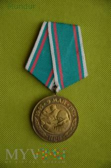 Medal bułgarski 30 Lat Zwycięstwa nad Faszyst.Niem