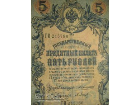 5 RUBLI - Rosja (1909)