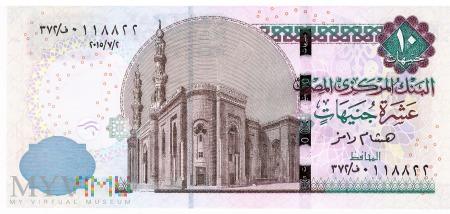 Egipt - 10 funtów (2015)