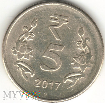 5 RUPEES 2017 ♦
