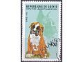 Zobacz kolekcję Znaczki pocztowe - Gwinea, République de Guinée