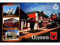 Zobacz kolekcję Odoyev-Одо́ев Oryol-Орёл