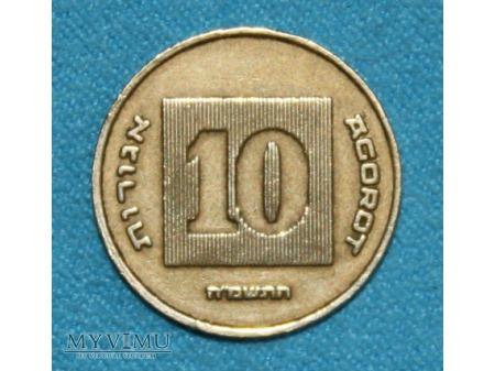 10 Agorot