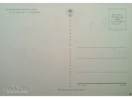 1983 Kot niemiecki karta Maximum Maksimum