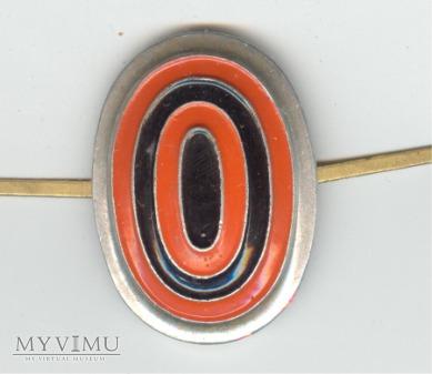 Duże zdjęcie Emblemat na czapkę ROSJA 24