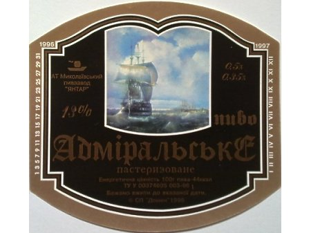 statek 138