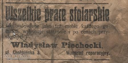 "Duże zdjęcie 17 ""Gazeta Toruńska - Codzienna"" lipiec 1914"