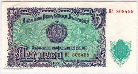 Bułgaria, 5 Lewów 1951r