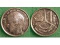 Belgia, 1 Franc 1991