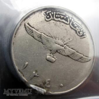 2 afgany- Afganistan - 19??