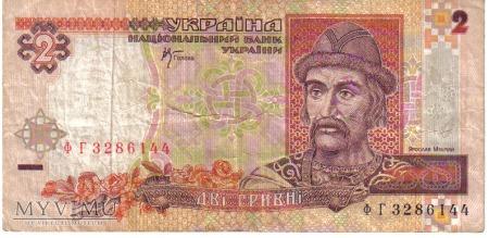 Duże zdjęcie 2 hrywny 2001