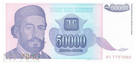 Jugosławia - 50 000 dinarów (1993)