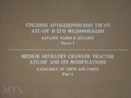Ciągnik artyleryjski ATS-59G. Katalog części