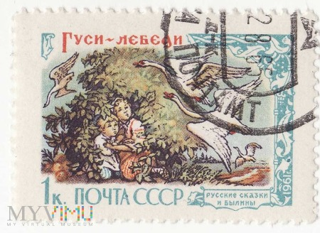 znaczek ruski z 1961r 1k. CCCP