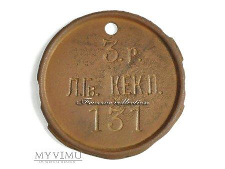 Liebgwardyjski Kekscholmski pułk 3 rota nr.131