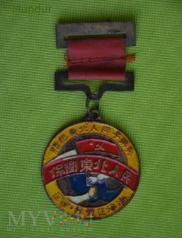Chiński medal ? 1949