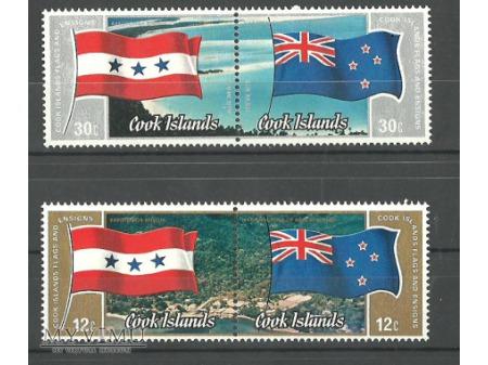 Rarotonga -Cook