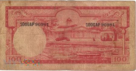 INDONEZJA 100 RUPII 1957