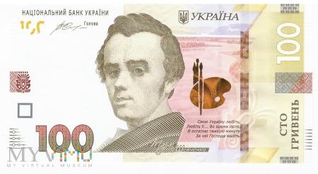 Ukraina - 100 hrywien (2014)