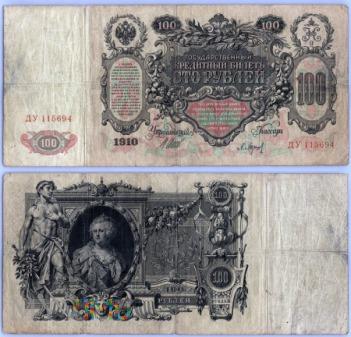 Rosja, 100 rubli 1910