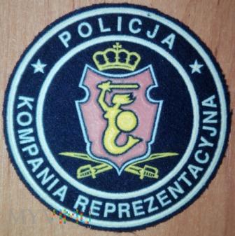 Kompania Reprezentacyjna