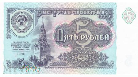 ZSRR - 5 rubli (1991)