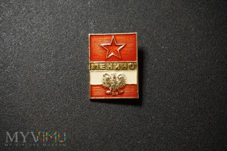 Odznaka Pamięci wspólnej walki pod Lenino