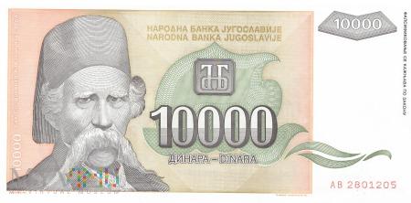 Jugosławia - 10 000 dinarów (1993)