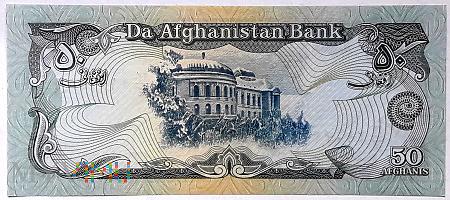 Afganistan 50 afghanis 1979