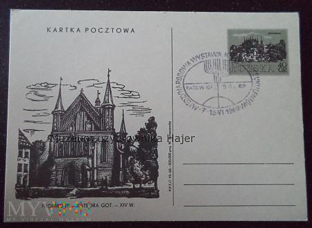 Duże zdjęcie 1968.VII - Frombork - Katedra Got. - XIV w.