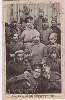 Tuchola - jeńcy rosyjscy