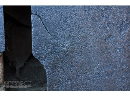 Płyta pancerna karabinu Maxim M-1905/10