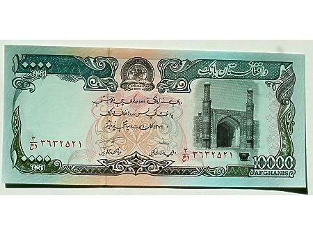 Afganistan- 10000 Afhganis UNC