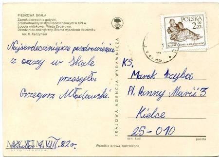 Pieskowa Skała składanka - ok. 1980 r.