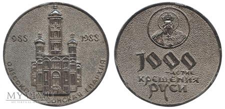 Eparchia Odeska- 1000-lecie Chrztu Rusi medal 1988