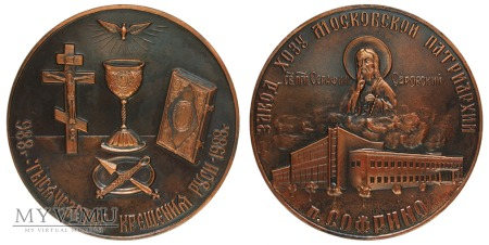 SOFRINO - 1000-lecie Chrztu Rusi medal 1988