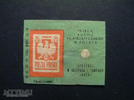 Etykieta - 75 lecie Ruchu Filatelistycznego