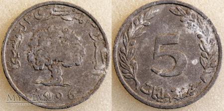 Tunezja, 5 millimes 1996