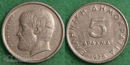 Grecja, 5 Drachm 1978