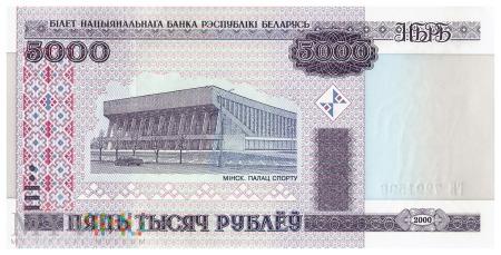 Białoruś - 5 000 rubli (2011)