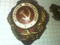 Zobacz kolekcję radzieckie odznaczenia